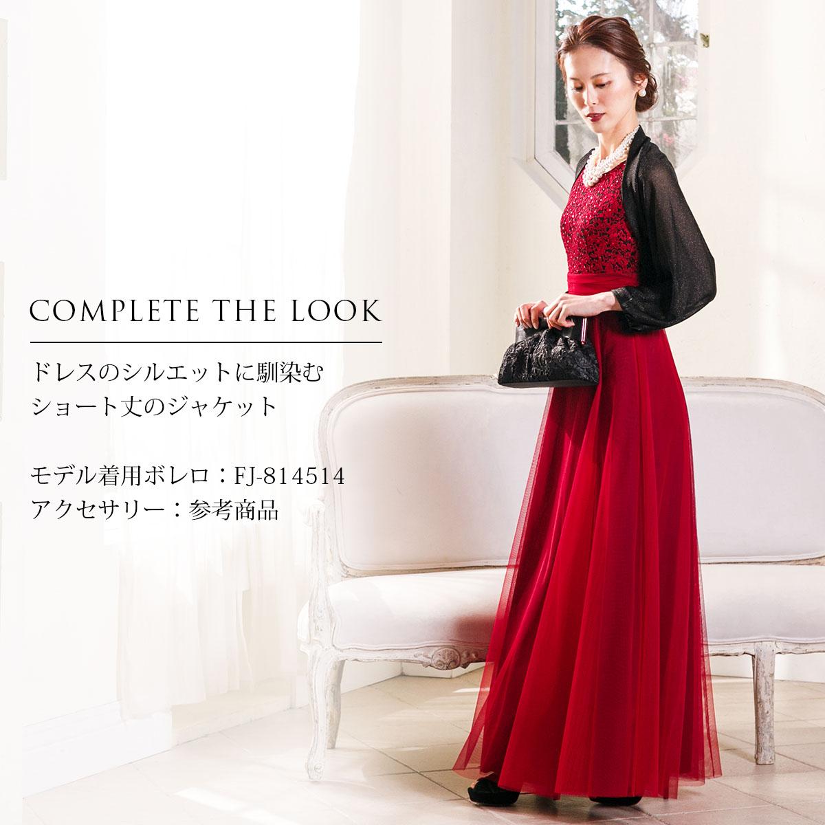 4Lサイズまで大きいサイズのドレスは人気