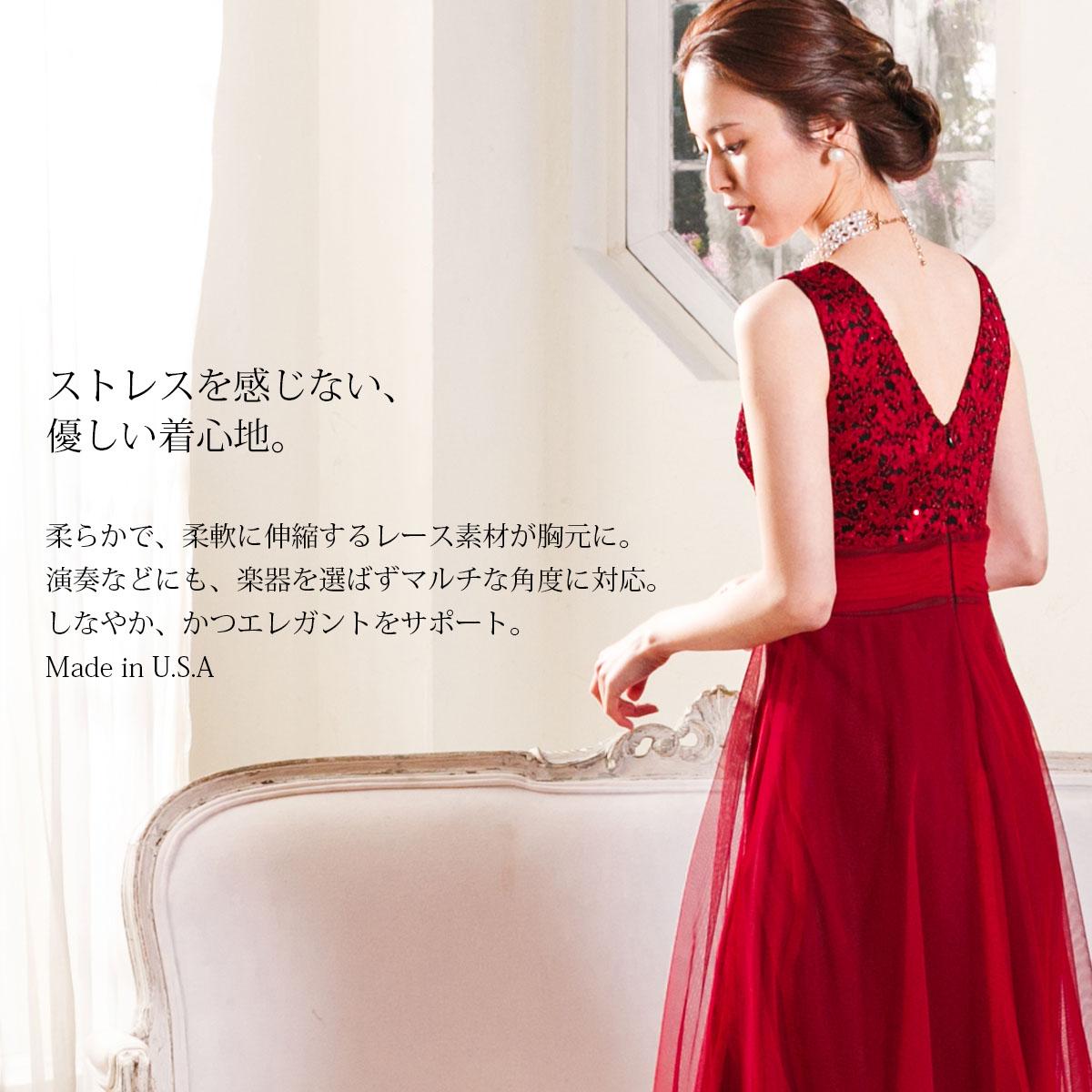 多くのお客様にリピート買いされる注目ドレス