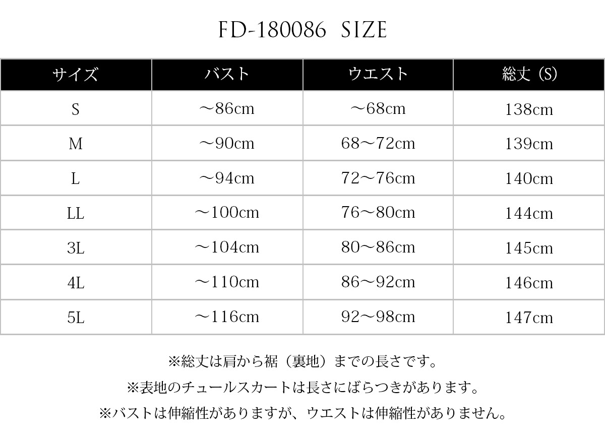FD-180086お値打ち価格