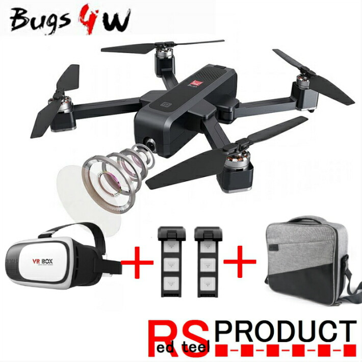 MJX B4W Bugs battery two + bag + goggles camera angle manipulability drone  500m/20 share flight Japanese explanation memo
