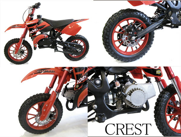 new-dirt-bike-red2.jpg