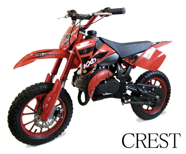 new-dirt-bike1red.jpg