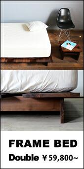 FRAMEベッド