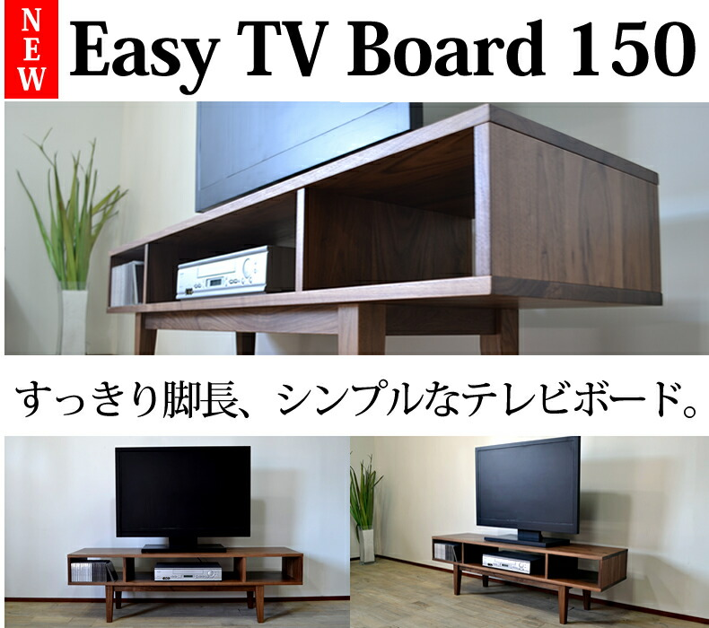 EasyTVBoard