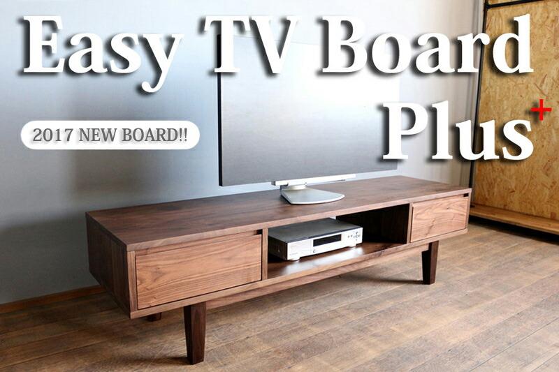 EasyTVBoardPlus