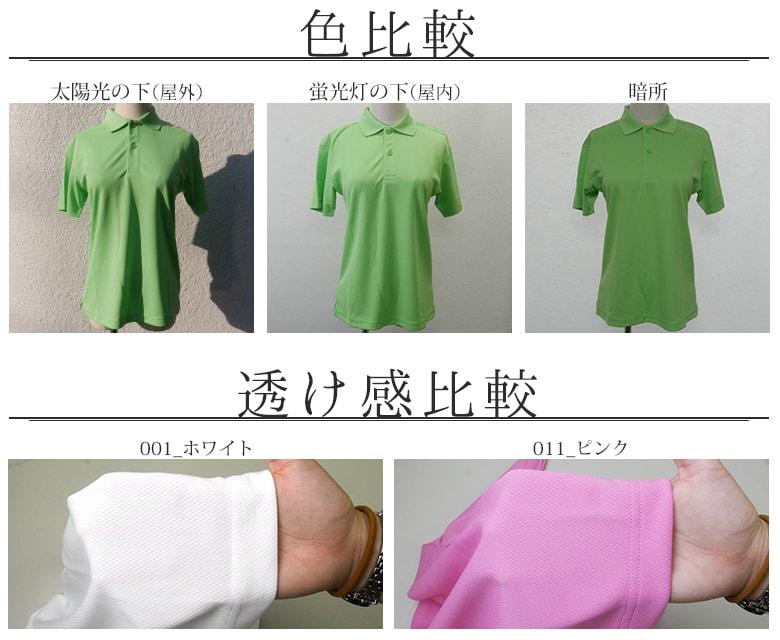 ポロシャツ レディース 半袖 無地 ボタンダウン ビズポロ クールビズ 紫外線カット UVカット 色比較