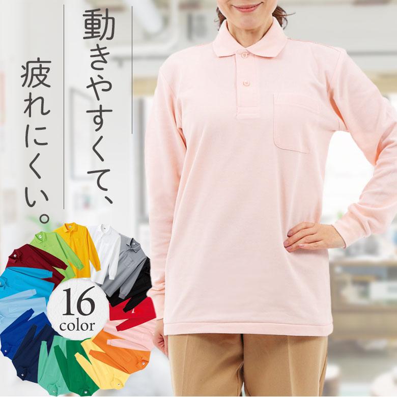 ポロシャツ レディース 長袖 00169-VLP
