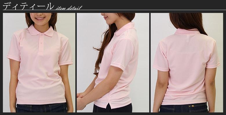 ポロシャツ レディース ドライ ポロシャツ レディース 半袖 白 ディティール