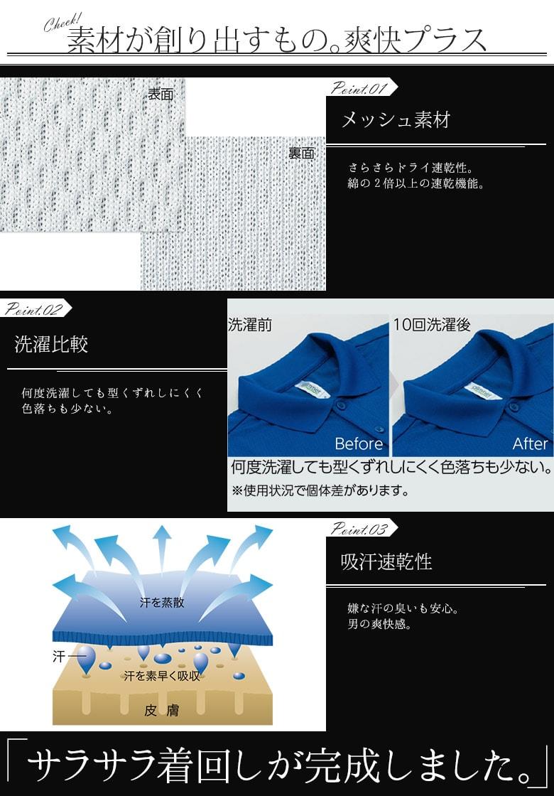 ポロシャツ レディース ドライ ポロシャツ レディース 半袖 白 商品の特徴