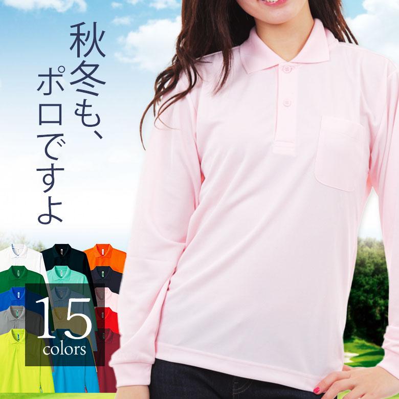 ポロシャツ レディース 長袖 00335-ALP