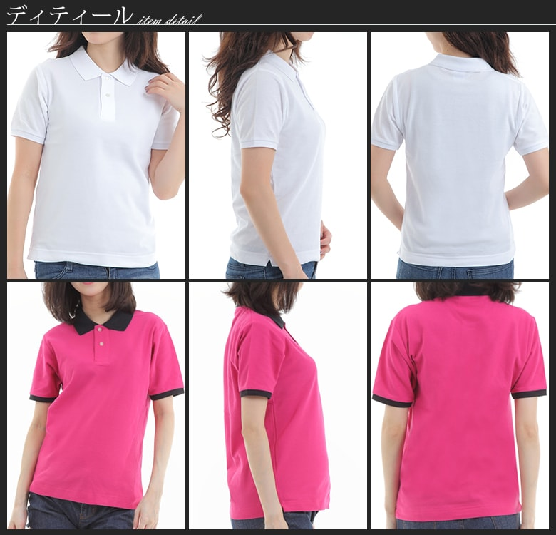 ポロシャツ 半袖 白 ポロシャツ レディース 半袖 かわいい 商品ディティール
