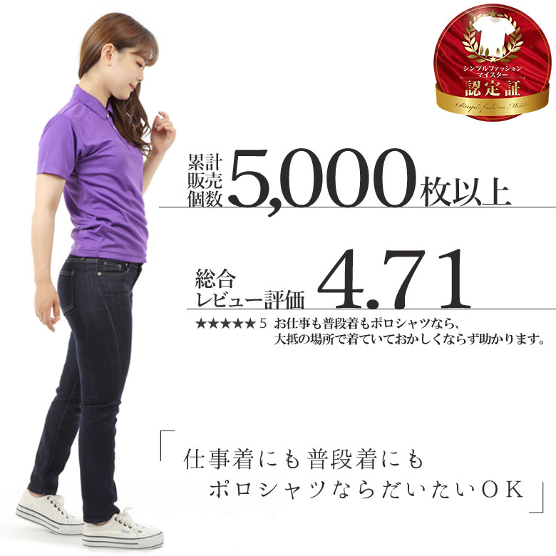 ドライ ポロシャツ 半袖 UVカット パーカーランキング掲載等の情報