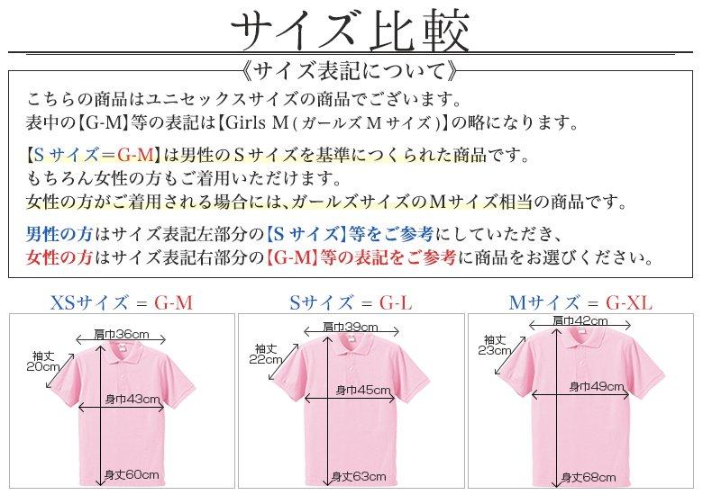 ポロシャツ 半袖 白 ポロシャツ レディース 半袖 かわいい サイズ比較