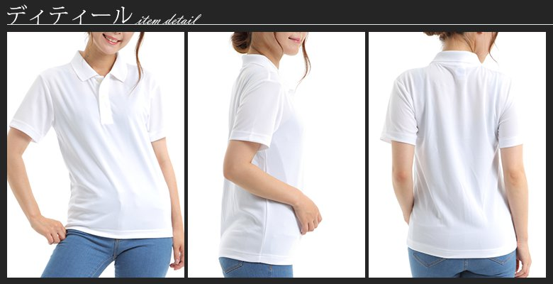 ドライ ポロシャツ 半袖 UVカット 商品ディティール