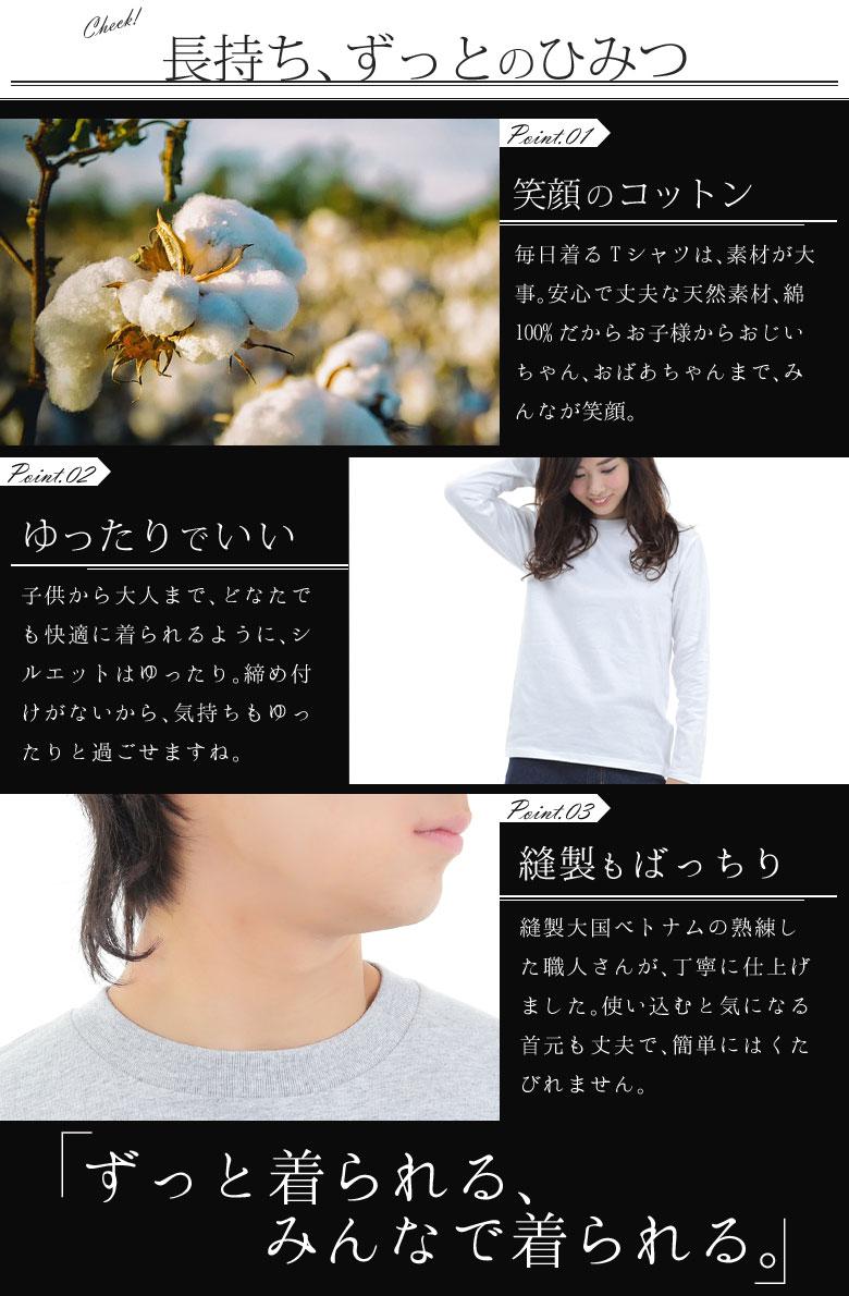 Tシャツ メンズ レディース 半袖 吸汗速乾 商品の特徴