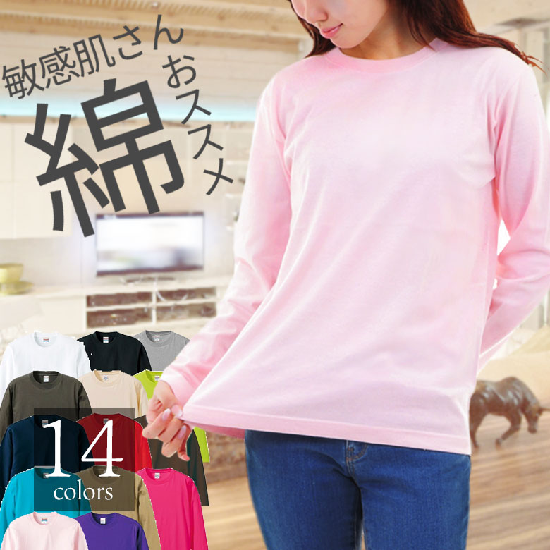 Tシャツ レディース 長袖 5010_01