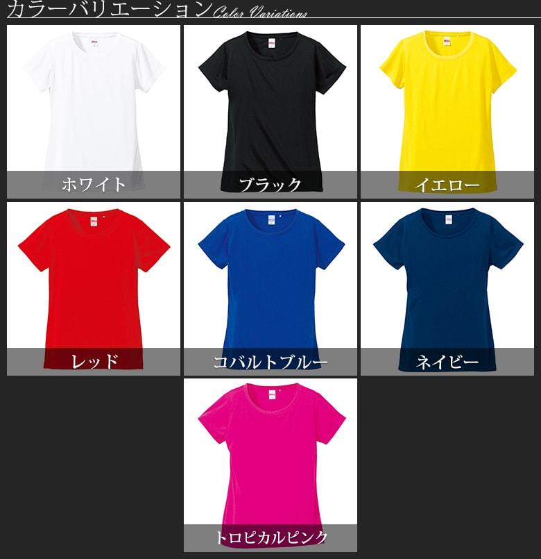tシャツ レディース 半袖 フライス 吸水速乾 さらさらドライ tシャツ かわいい 白 商品カラー一覧