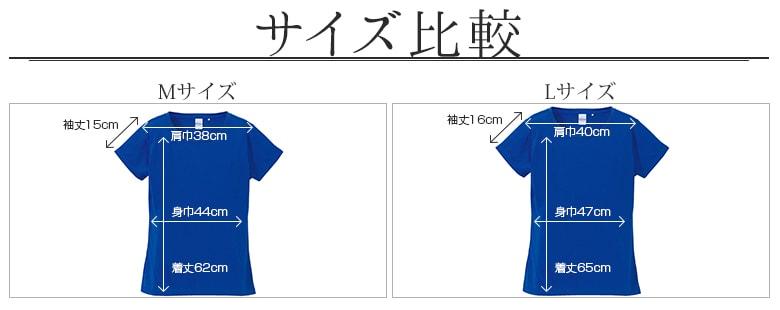 tシャツ レディース 半袖 フライス 吸水速乾 さらさらドライ tシャツ かわいい 白 サイズ比較