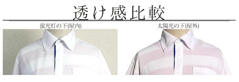 ドライ ポロシャツ 半袖 UVカット 透け感