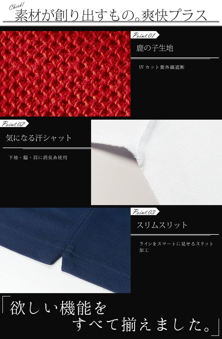 ポロシャツ 半袖 白 ポロシャツ レディース 半袖 かわいい 商品の特徴