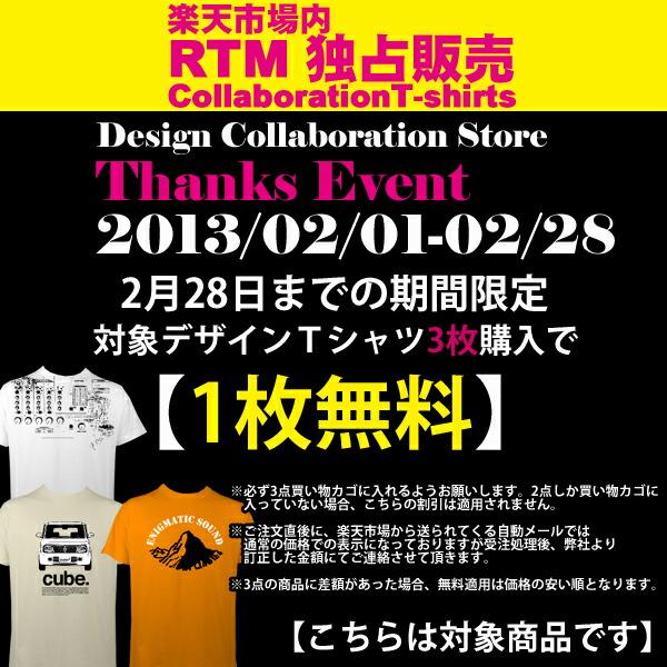 RTM独占販売デザインTシャツ02
