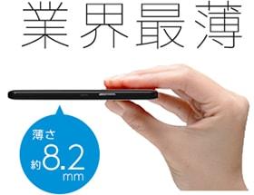 WiMAXレンタル商品詳細02