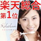 136:ru-collagen