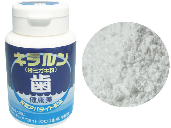 nature ハイドロキシアパタイトハミガキ> ) that the (↑ bottle which is considerably pure white powder is a 145g version <br><br>