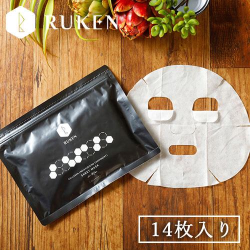 RUKEN シートマスクメンズ<br>(14枚入り)