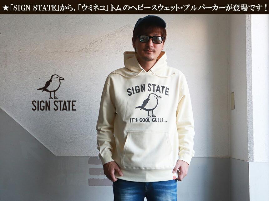 パーカー SIGN STATE ウミネコ 定番ロゴ ヘビースウェット パーカー  サインステート アメカジ メンズ