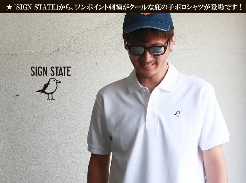 ポロシャツ SIGN STATE ウミネコ刺繍 鹿の子ポロシャツ サインステート メンズ アメカジ サーフ
