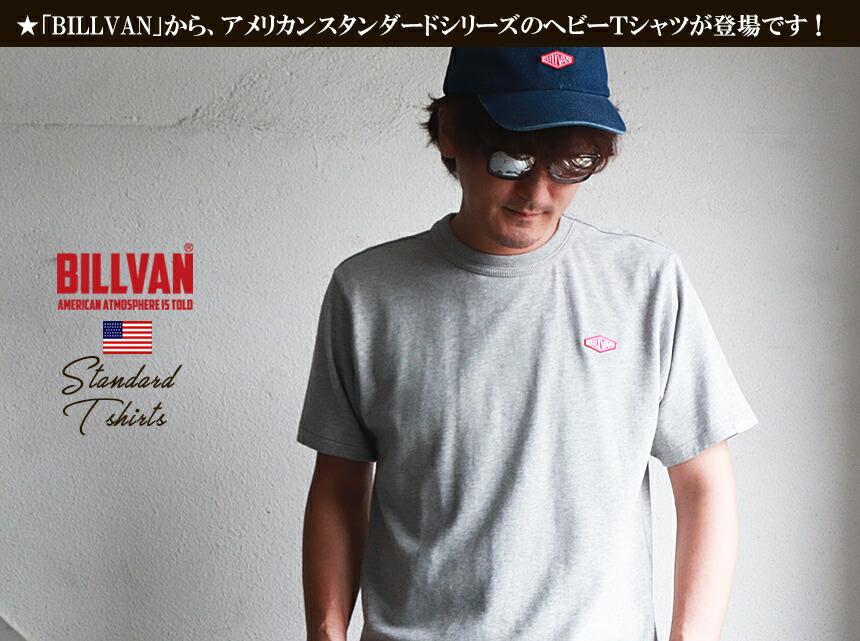 Tシャツ BILLVAN ダイヤロゴワッペン ヘビーTシャツ 190418 ビルバン メンズ