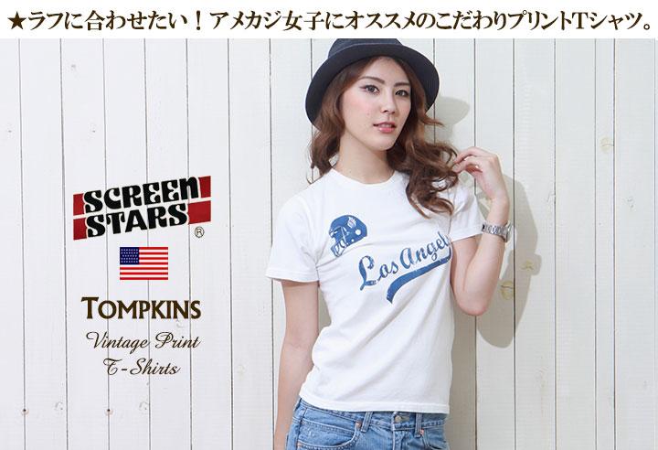 【SALE】レディース/SCREEN STARS/トンプキン編み/Los Angels/半袖Tシャツ/722ss1/wht