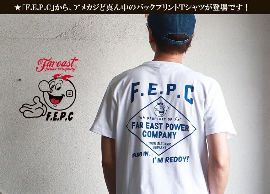 Tシャツ F.E.P.C バックダイヤプリント アメカジ ヘビーTシャツ FEPC002SS メンズ アメカジ