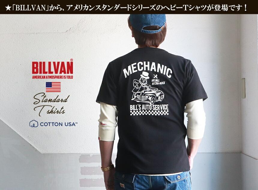 Tシャツ BILLVAN MECHANICバックプリント ヘビーTシャツ 310344 ビルバン メンズ