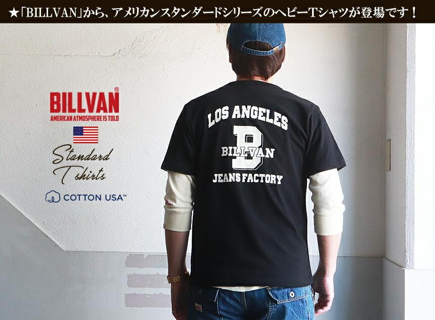 Tシャツ BILLVAN L.A JEANS FACTORYバックプリント ヘビーTシャツ 310346 ビルバン メンズ