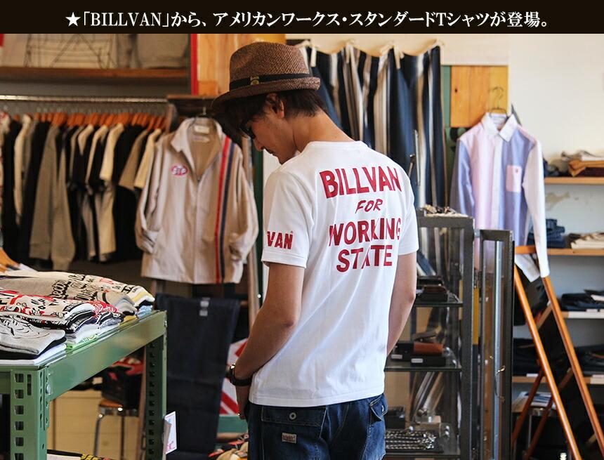 Tシャツ「BILLVAN」アメカジプリントTシャツ「WORKING」726A/ユニセックス