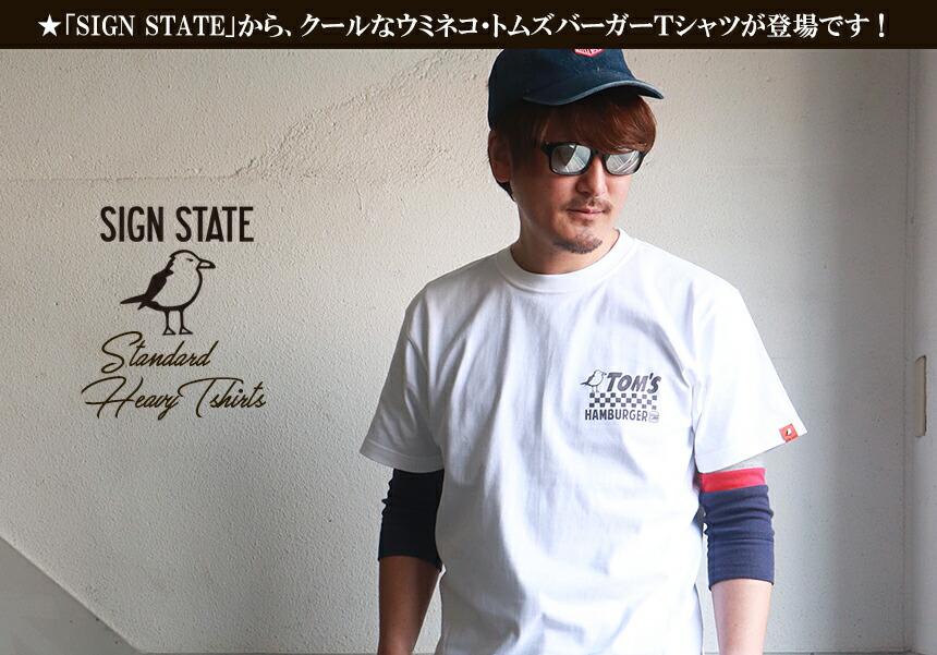 SIGN STATE ヘビーボディ TOMS HAMBURGER Tシャツ サインステート アメカジ サーフ メンズ アメカジ