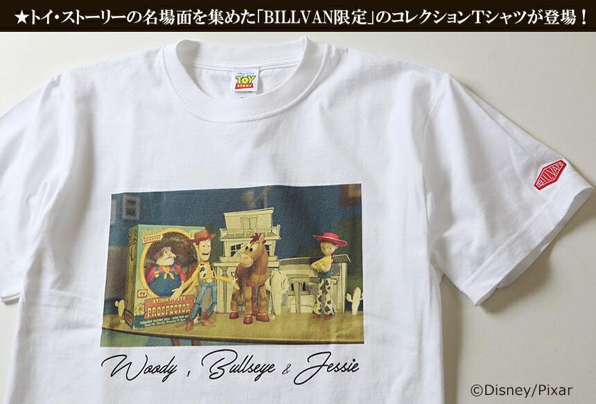 BILLVAN トイ・ストーリー コレクションTシャツ ウッディ・ブルズアイ・ジェシー
