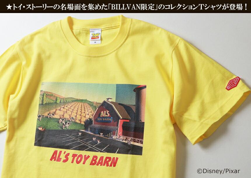 BILLVAN トイ・ストーリー コレクションTシャツ アルズ・トイバーン ビルバン トイストーリー TOYSTORY アメカジ
