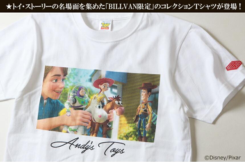 BILLVAN トイ・ストーリー コレクションTシャツ アンディーズ・トイ ビルバン トイストーリー TOYSTORY アメカジ