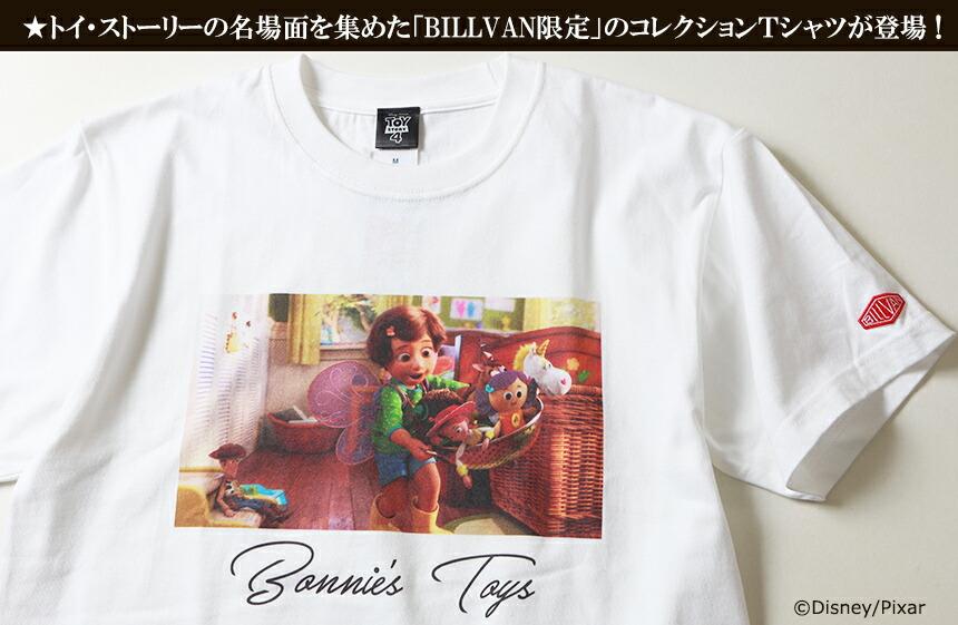 BILLVAN <トイ・ストーリー> コレクションTシャツ / ボニーズトイ トイストーリー TOYSTORY ビルバン アメカジ