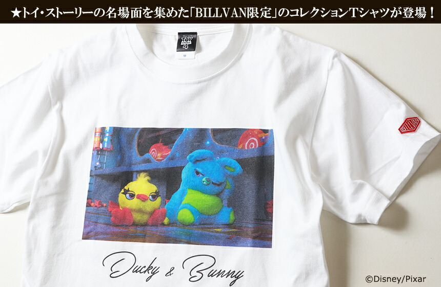 BILLVAN <トイ・ストーリー> コレクションTシャツ / ダッキー&バニー