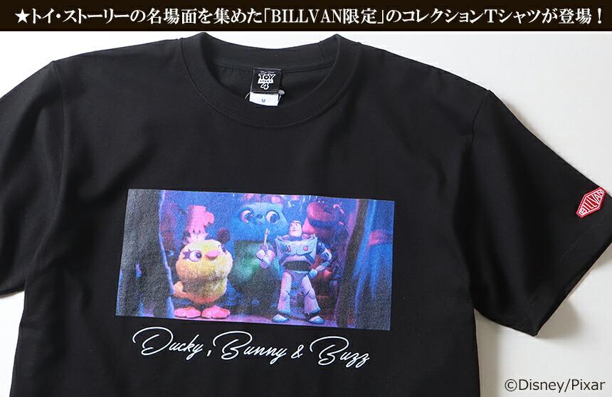 BILLVAN <トイ・ストーリー> コレクションTシャツ/ダッキー&バニー、バズ/ トイストーリー ビルバン TOYSTORY