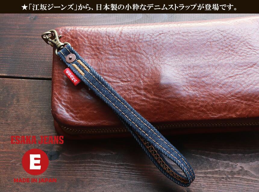 江坂ジーンズ 日本製 デニム・ミニ トートバッグ made in Japan Billvan ランチバッグ