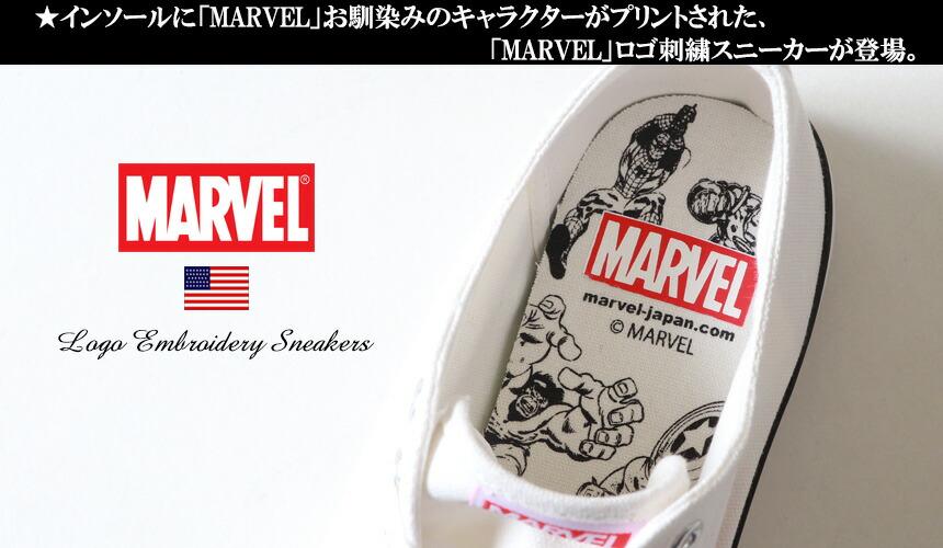 MARVEL マーベル ボックスロゴ刺繍 ローカット スニーカー アメカジ