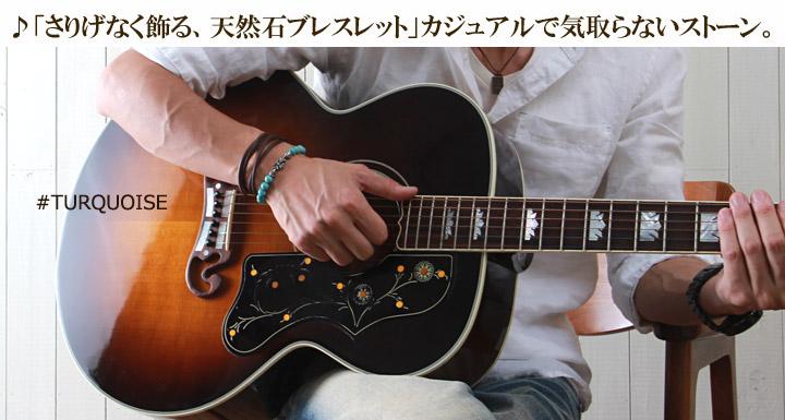 LITTLE WING/クロス×天然石ブレス/トライバルクロス/LW011/パワーストーン