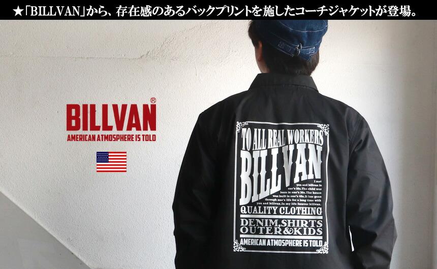 BILLVAN ビルバン TCウェザークロス REAL WORKERS プリント コーチジャケット メンズ アメカジ