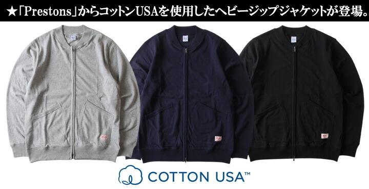 PRESTONSヘビー&タフ COTTON USA ヘビー天竺フルZIPジャケット スタジャンタイプ 4カラープレストンズ