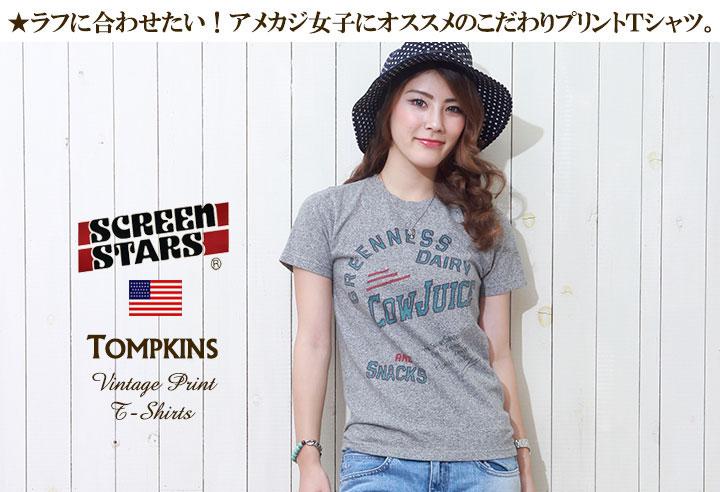 【SALE】レディース/SCREEN STARS/トンプキン編み/COW JUICE/半袖Tシャツ/722ss2/hgy